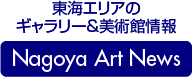Nagoya Art News